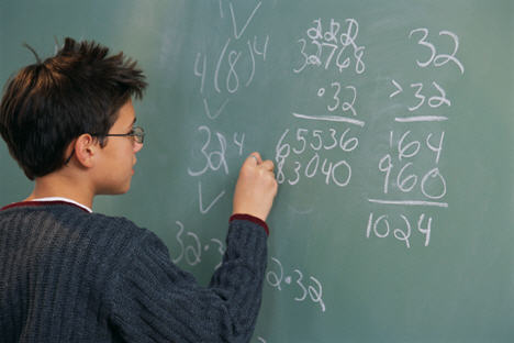 Seminar za nastavnike matematike