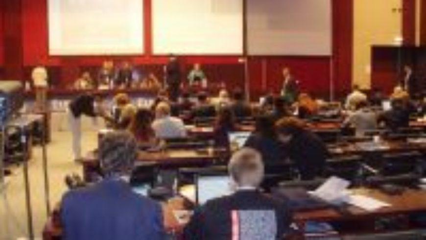 Europski dijalog o upravljanju internetom u Beogradu