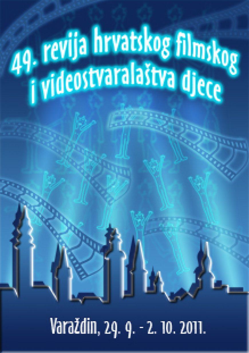 Revija dječjeg filmskog stvaralaštva u Varaždinu