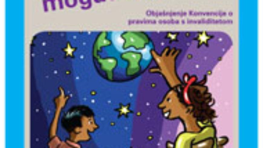 Izvještavanje o djeci s teškoćama u razvoju