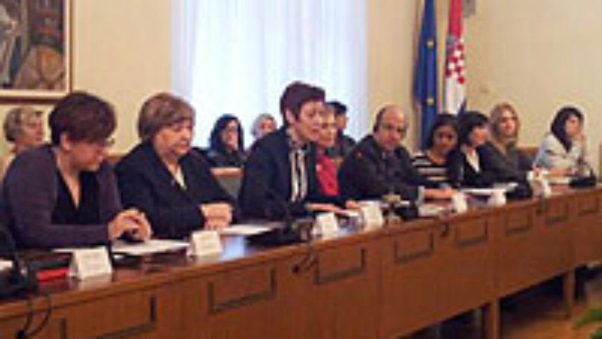 Konferencija o rodnoj ravnopravnosti
