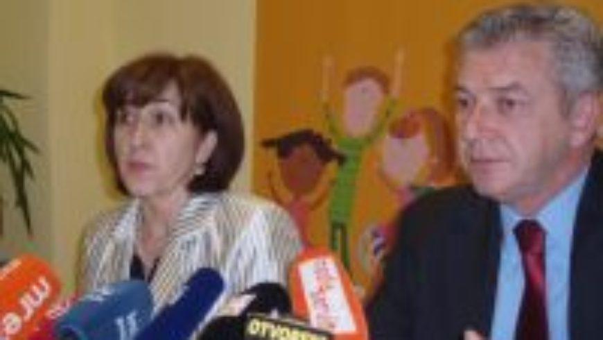 Konferencija za medije u povodu Međunarodnog dana nestale djece 25. svibnja