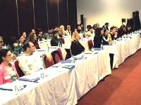 Godišnja konferencija o azilu, migracijama i bezdržavljanstvu