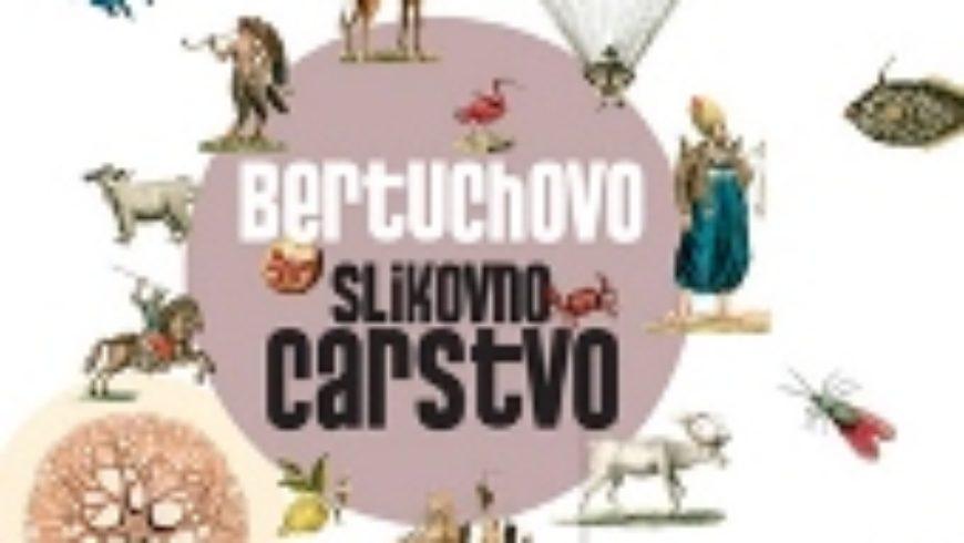 Hrvatski školski muzej predstavio dječju enciklopediju iz 19. stoljeća