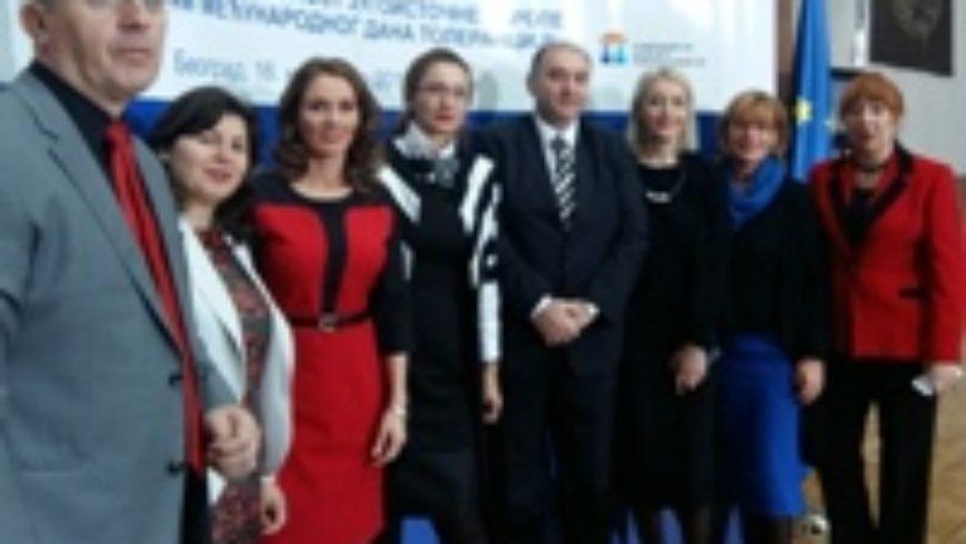 Beograd: Konferencija u povodu Međunarodnog dana tolerancije