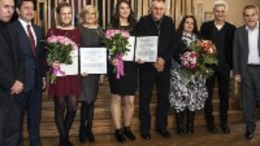 "Dodjela Nagrade ""Luka Ritz – Nasilje nije hrabrost"""
