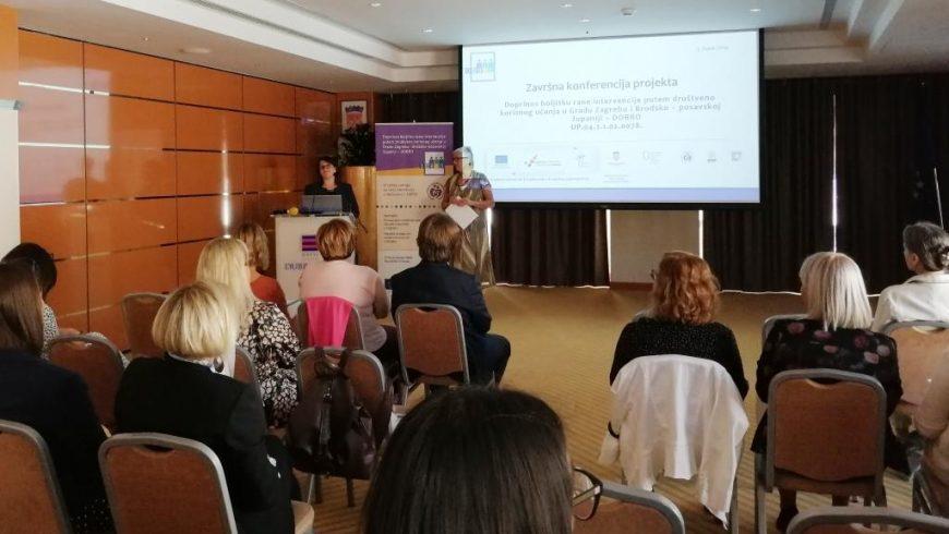 """Završna konferencija projekta """"DOBRO"""" Hrvatske udruge za ranu intervenciju u djetinjstvu"""