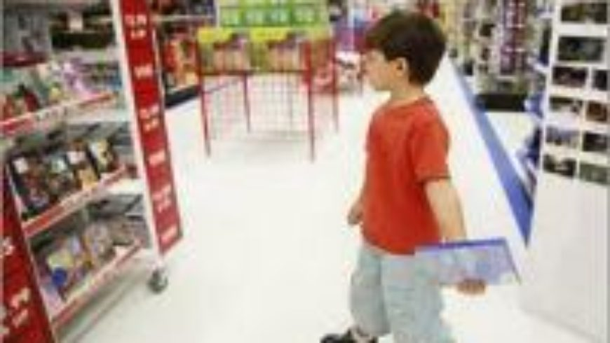 Djeca i marketing