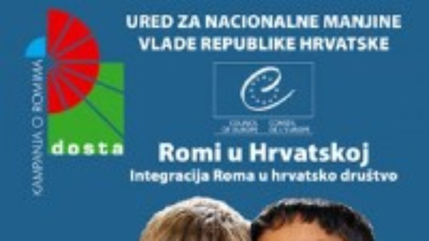 """Okrugli stol """"Romi u Hrvatskoj – integracija Roma u hrvatsko društvo"""""""