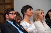 """Međunarodna konferencija """"Stop nasilju među djecom"""""""