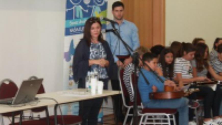 """U Splitu održan znanstveno-stručni skup """"Dijete, knjiga i novi mediji"""""""