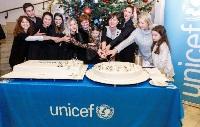 Proslava 70. rođendana UNICEF-a