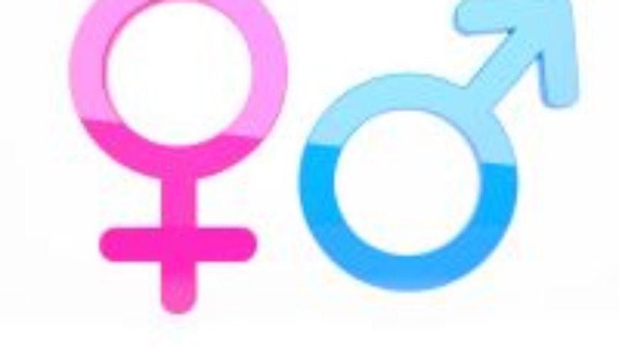 Zdravstvena skrb o transrodnoj i interseksualnoj djeci i mladima