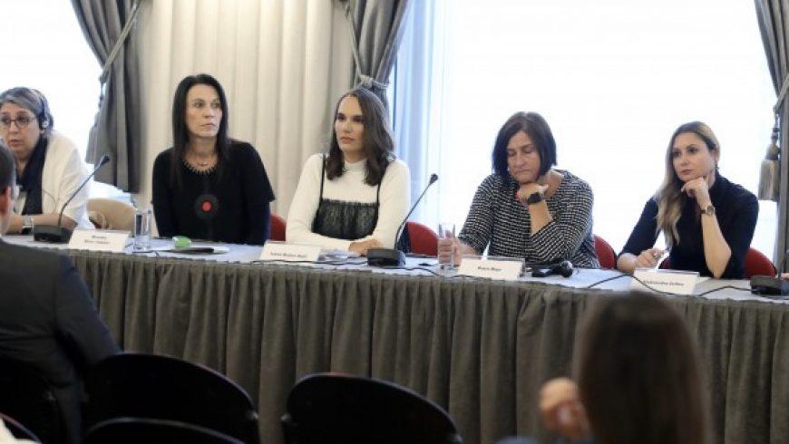 Međunarodna konferencija o ravnopravnosti spolova, osnaživanju žena i zaštiti od nasilja