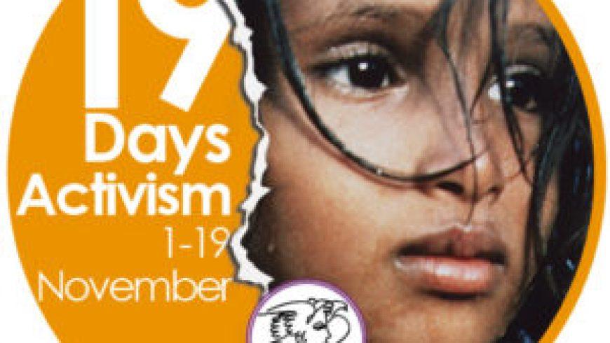 Svjetski dan prevencije zlostavljanja djece 19. studenoga